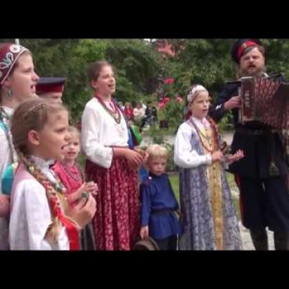 Embedded thumbnail for 8 июля Народные гулянья в День семьи, любви и верности