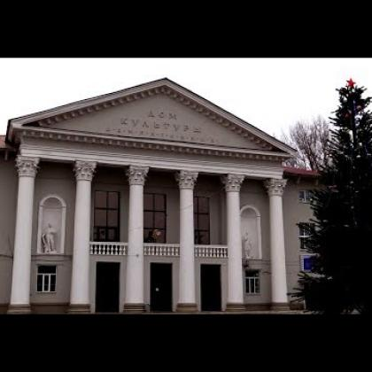Embedded thumbnail for 15 декабря Юбилей ГДК
